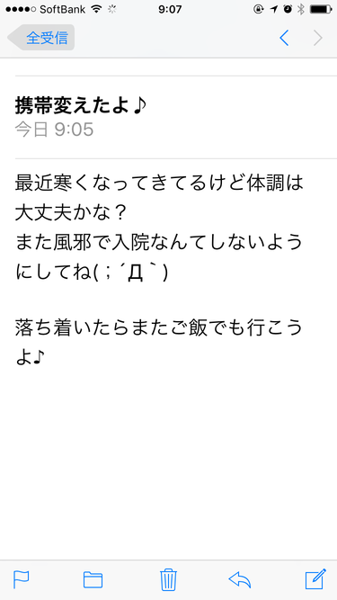 Img_4676_2